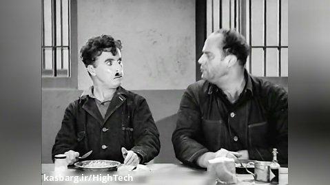 Charlie Chaplin na Cadeia