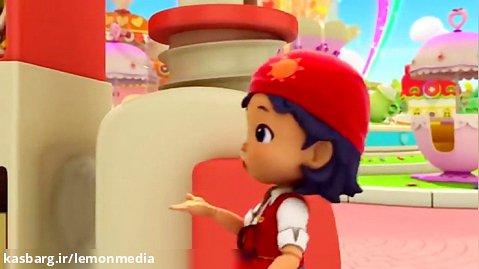 کارتون روبی رنگین کمانی - توت های مخلوط شده
