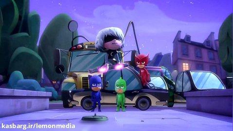 کارتون گروه شب نقاب - little flying friend