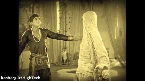 سینمایی دزد بغداد 1924