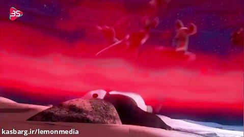 کارتون پاندای کونگ فو کار - استاد اژدها وارد میشود