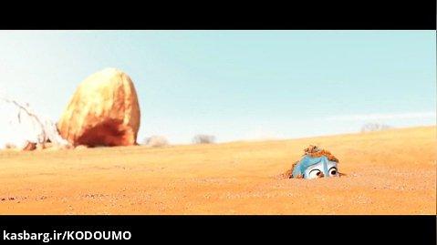 تریلر انیمیشن بیلبی