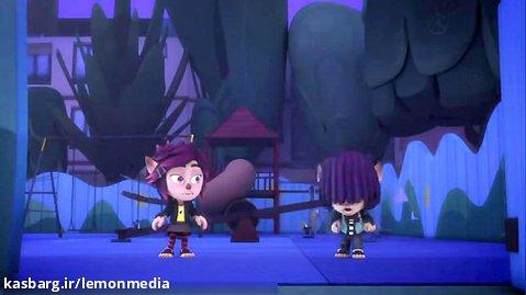 کارتون گروه شب نقاب - ان یو  و راز کوه