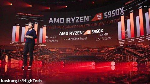 AMD Zen 3 - رونمایی از نسل جدید محصولات ای ام دی