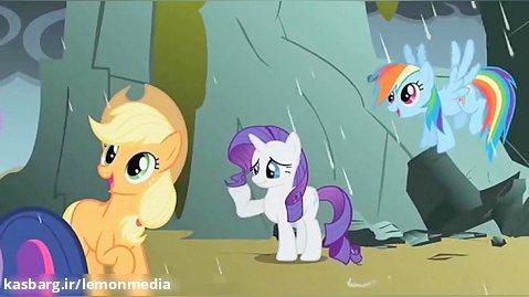 انیمیشن پونی کوچولو - فصل اول - قسمت هفتم