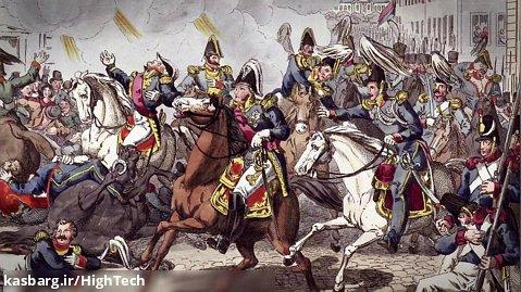 مستند مارشال های ناپلئون قسمت دوم