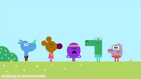 اموزش انگلیسی برای کودکان - ماجراجویی سنجاب