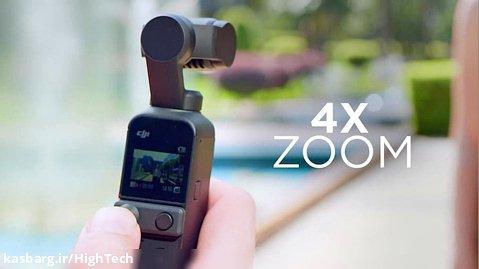 دوربین جدید DJI Pocket 2