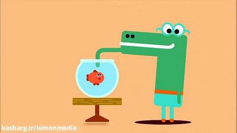 اموزش انگلیسی با کارتون - کنجکاوی