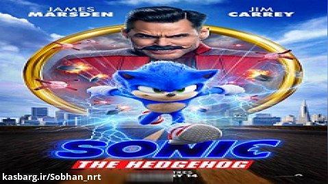 سونیک خارپشت 2019 ( Sonic_the_Hedgehog_2019_1080p )  دوبله فارسی