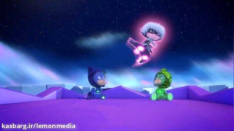 کارتون گروه شب نقاب - گکو و دختر لونا