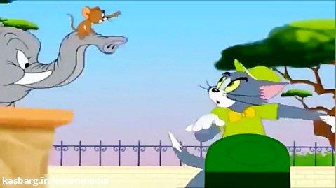 کارتون جذاب و دیدنی تام و جری - قسمت 9