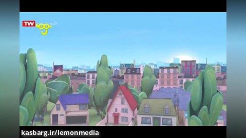 کارتون گروه شب نقاب - توپ بازی گنده