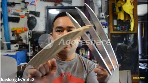اموزش ساخت خنجر ولورین