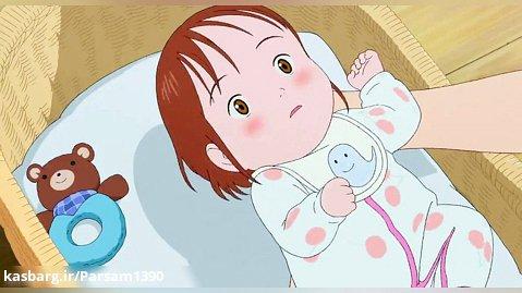 انیمه ژاپنی میرای Mirai دوبله فارسی