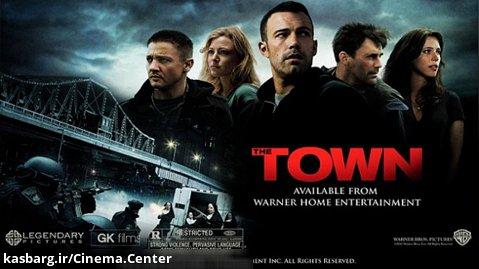 سکانس هایی اکشن از فیلم شهر 2010