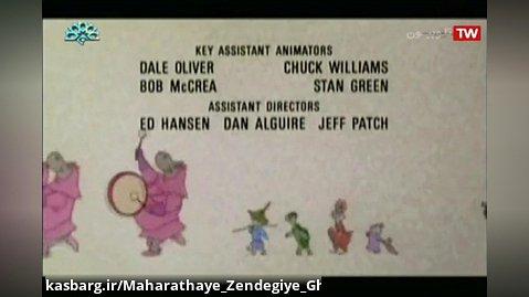 انیمیشن سینمایی «رابین هود»