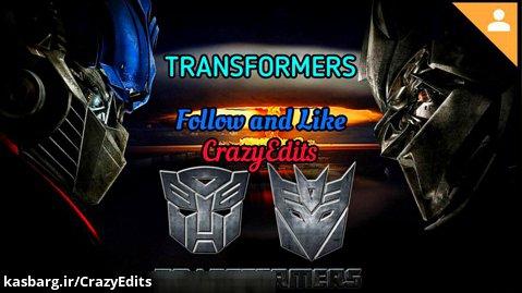 Transformers | تبدیل شوندگان