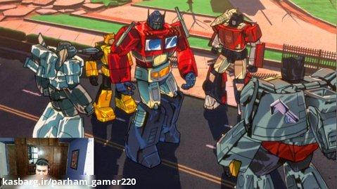 گیم پلی بازی Transformers Devastation قسمت هشتم