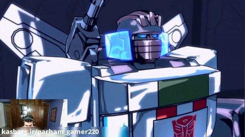 گیم پلی بازی Transformers Devastation قسمت ششم