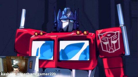 گیم پلی بازی Transformers Devastation قسمت چهارم