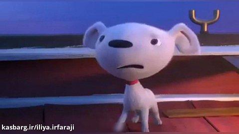 بهترین انیمیشن اسکار