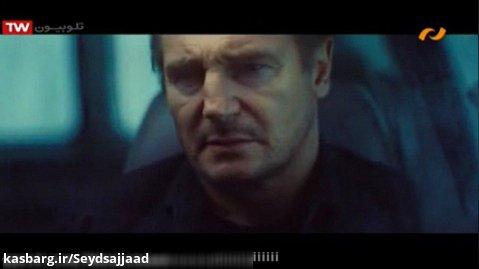 فیلم سینمائی بدون توقف اکشن رمز آلود جنایی