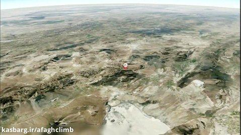 پیش نمایش سه بعدی صعود به قله ۲۹۸۰ متری مامو