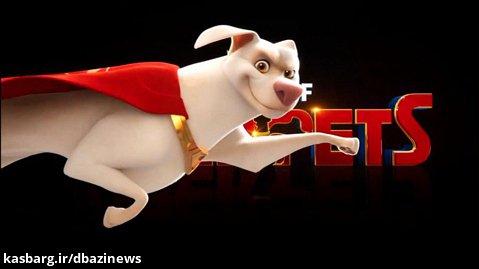 تیزر انیمیشن DC League of Super-Pets