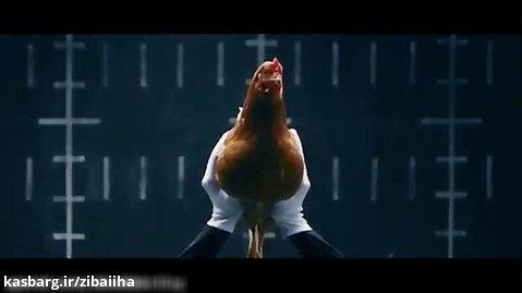رقص مرغ برای تبلیغ