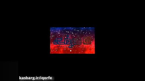 #غرفه_من (44) #هیجان_انگیز #سرسره_ابشاری #تابستان 09127484573