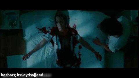 فیلم سینمایی ترسناک و دلهره آور کابوس خیابان هفتم دوبله فارسی