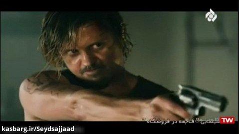 تماشا و دانلود فیلم سینمایی فاجعه در فروشگاه دوبله فارسی