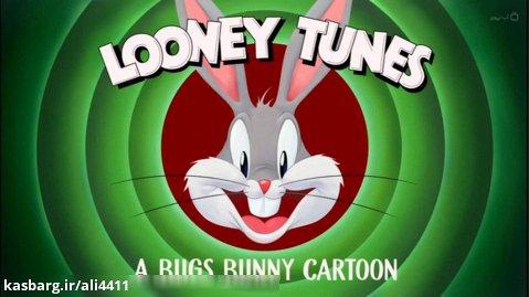 انیمیشن باگر بانی قسمت دوم