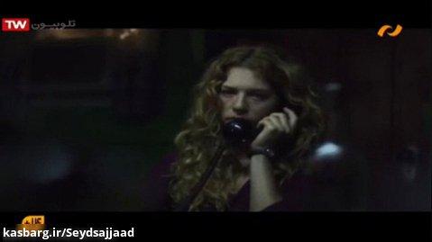 فیلم سینمایی تماس مرگبار دوبله فارسی مهیج و رازآلود the caller