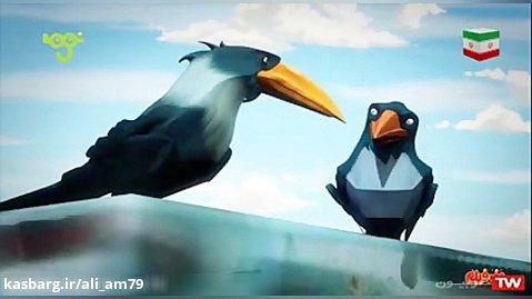 انیمیشن پرنده طلایی | انیمیشن سینمایی جدید | فیلم اکشن | دوبله فارسی