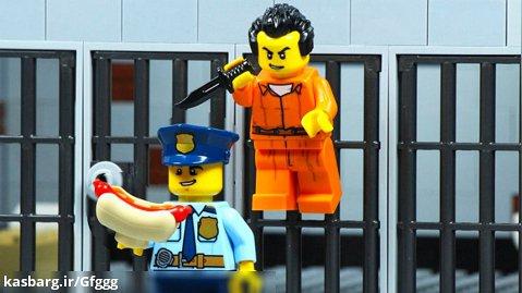 انیمیشن لگو فرار از زندان
