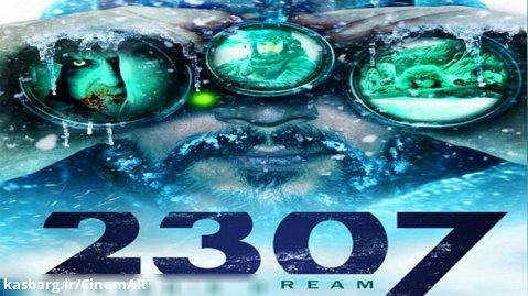 تریلر فیلم علمی تخیلی: 2037Winters Dream