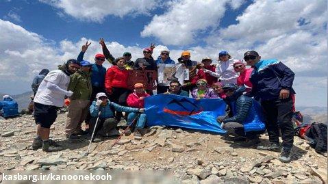 صعود به قله حلنو یازدهم تیر 1400
