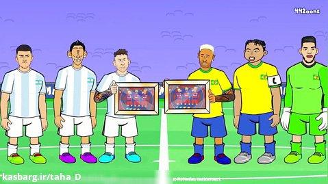 انیمیشن قهرمانی آرژانتین در کوپا آمریکا و طرفداری رونالدو از برزیل برای شکست خور