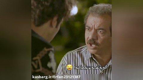 سکانس فیلم سینمایی رحمان ۱۴۰۰