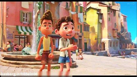 انیمیشن لوکا 2021 دوبله فارسی