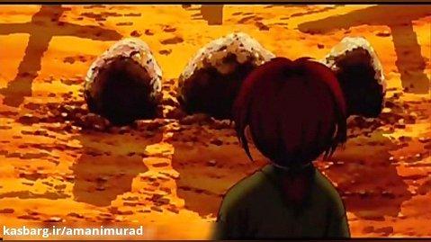 انیمیشن افسانه کنشین با دوبله فارسی