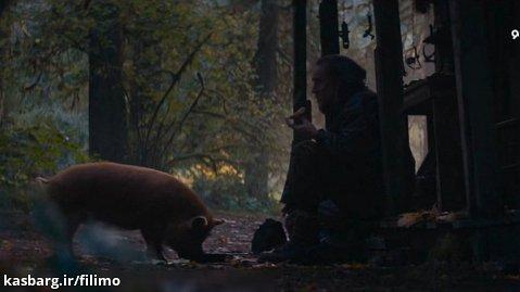 تریلر فیلم سینمایی خوک  Pig 2021