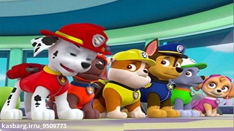 کارتون سگ های نگهبان - قسمت 13 - نجات ذرت بو داده