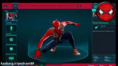 گیم پلی بازی Marvel's  Spider-Man...عالی