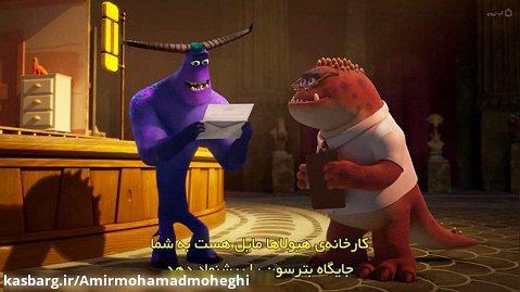 هیولا ها در محل کار فصل 1 قسمت 1 زیرنویس فارسی