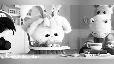 خرگوش دیوانه رپر