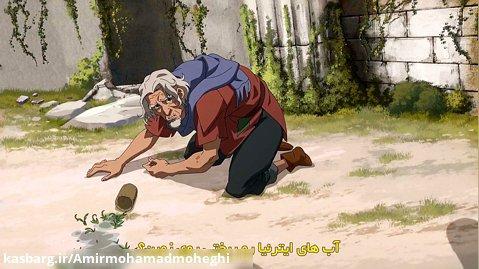 انیمه اربابان جهان فصل 1 قسمت 3 زیرنویس فارسی