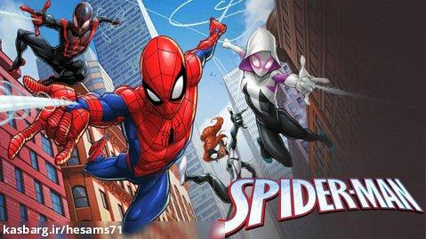 مرد عنکبوتی - فصل ۲ قسمت ۴ - بالاتر از همه بلند شوید